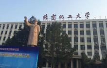 北京化工大学学生搬家工作圆满结束