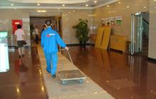 国家工商行政管理总局办公设备搬迁