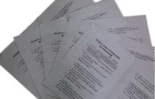 北京四通搬家为北京市考试院搬运书籍