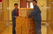 华为数字技术公司整体搬家项目