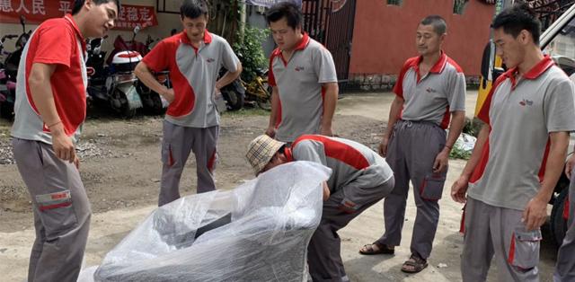 搬家公司服務流程