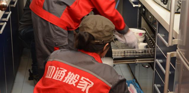 在上海搬家面臨的問題