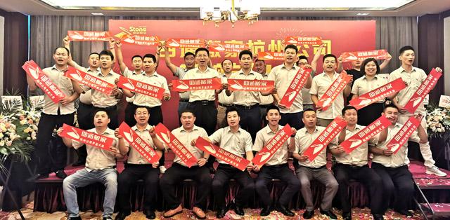杭州是四通搬家在全國搬家市場戰略布局的重要的一步