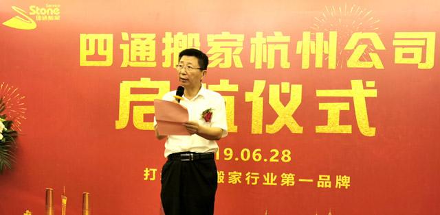 打造杭州市搬家服務的規范