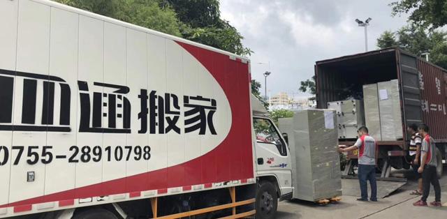 深圳搬家費用