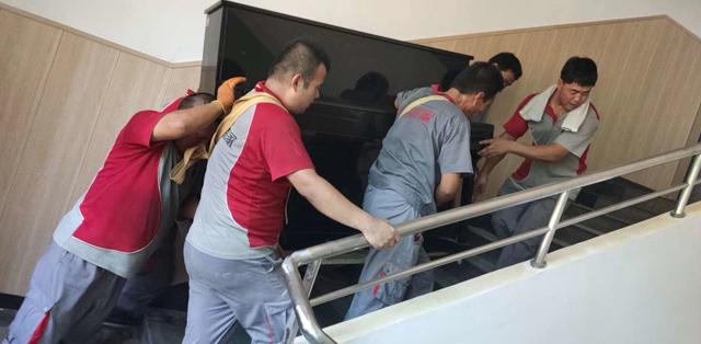 上海鋼琴搬運