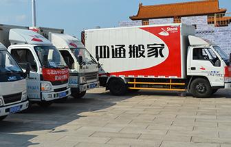 南京正規的搬家公司