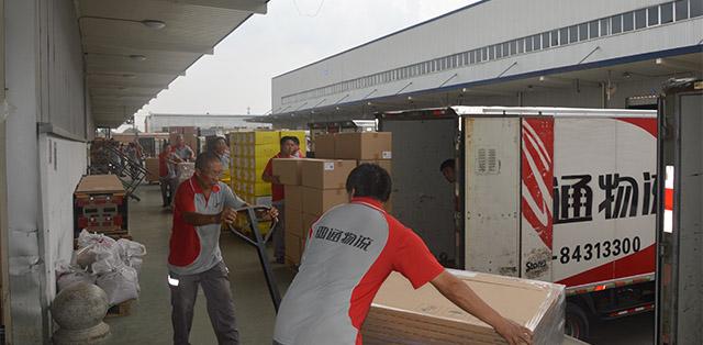 廣州四通搬家的服務流程