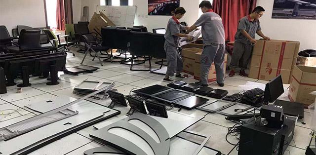 廣州四通搬家公司