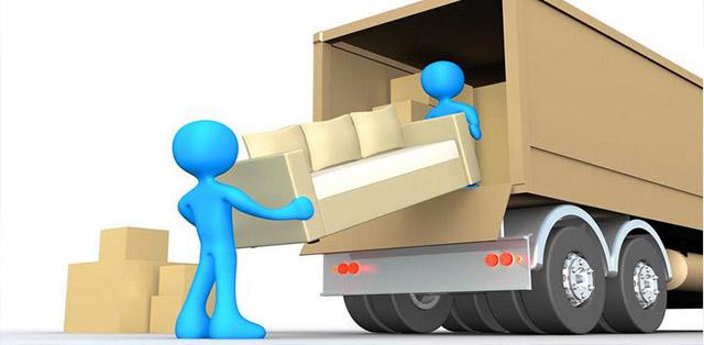 跨城搬家服務