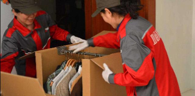 日式搬家搬家衣服打包