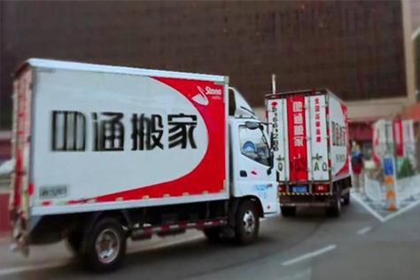 亞洲文明大會貨運保障