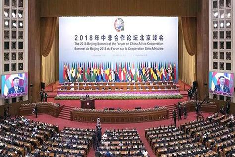 中非合作論壇貨運保障