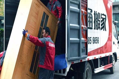 上海大型搬家公司