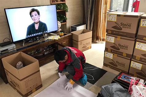 日式搬家流程