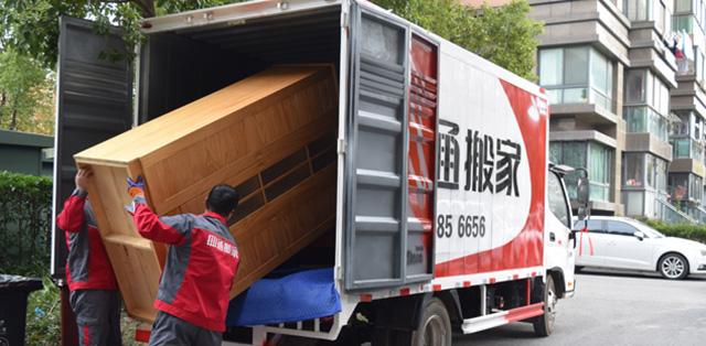 搬家公司搬钢琴一般要多少钱