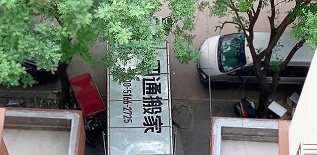 北京搬家公司钢琴搬运