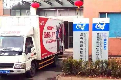 北京搬家公司哪家好