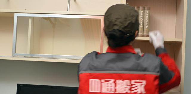 日式搬家公司人員的工作流程