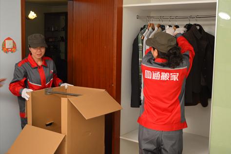 杭州搬家常識