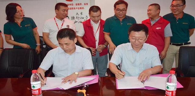 大企生活服务(北京)有限公司总经理文海炜说话
