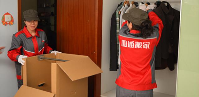 日式搬家需要自己準備什么
