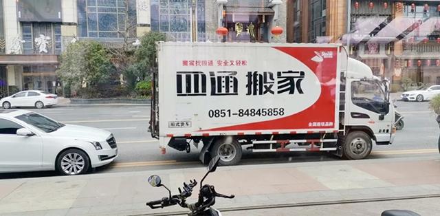 要规范搬家公司的行业秩序