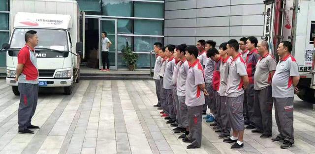 北京公司異地搬家怎么搬