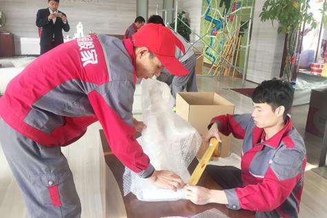 北京小型搬家服务有哪些。