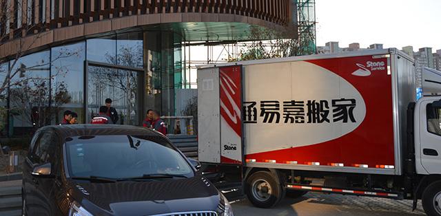 北京小型搬家和居民搬家區別有哪些