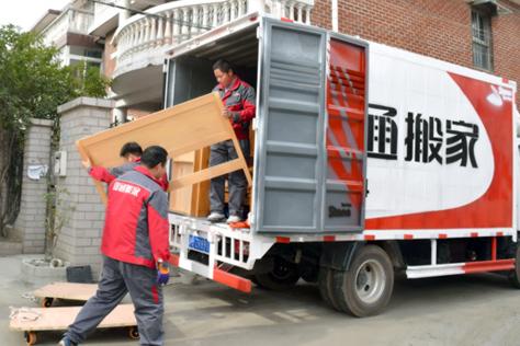 北京小型搬家和居民搬家区别有哪些