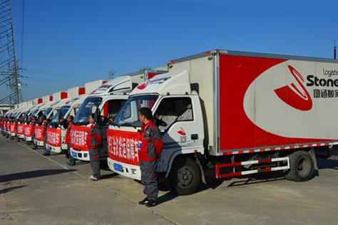 北京公司搬迁找哪个搬家公司