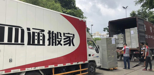 日式搬家公司