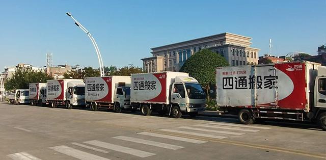 北京搬家公司居民搬家