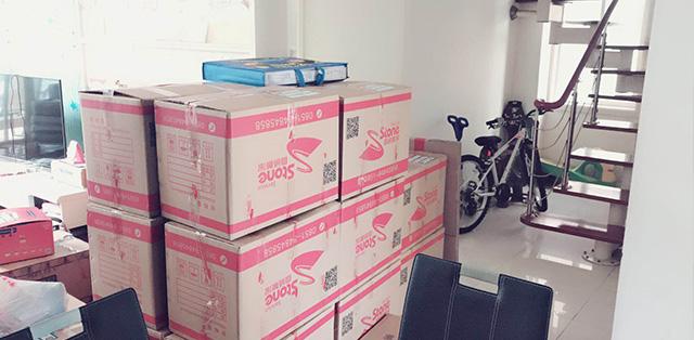 北京日式搬家公司