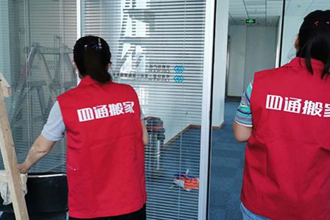北京選擇搬家公司注意哪些問題
