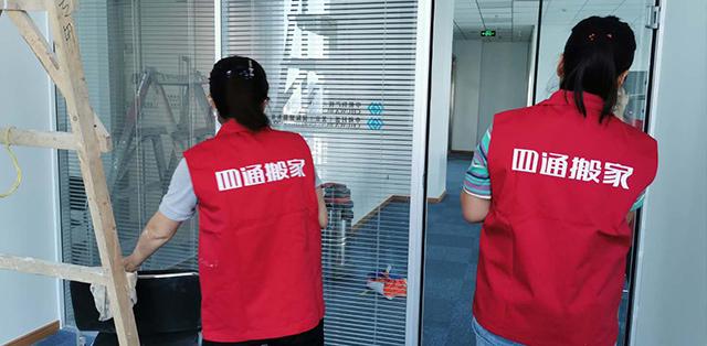 在北京如何快速企業搬家