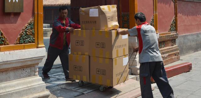 在北京搬家公司是按照什么收費