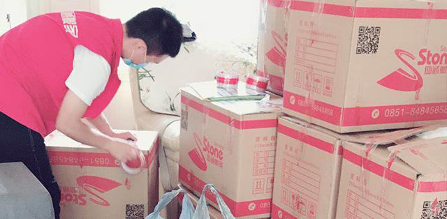 北京日式搬家收费贵在哪里