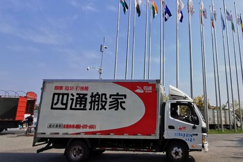 北京搬家师傅是怎么配合