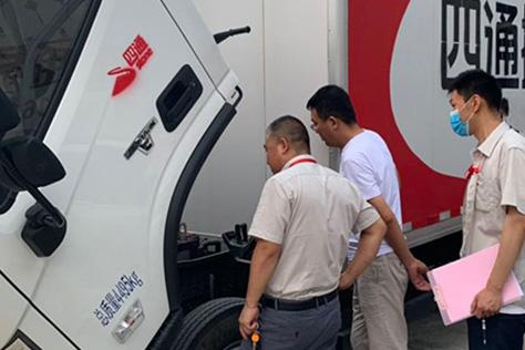 北京设备搬迁哪家公司比较好