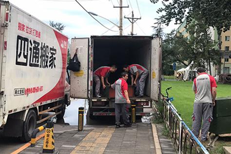 在北京选择小型搬家的优点