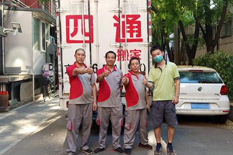 为什么北京搬家费用贵