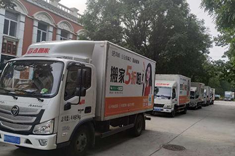 北京异地搬家注意问题