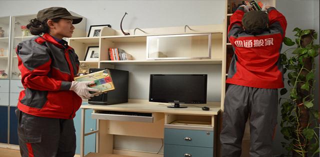 找搬家公司需要準備什么有哪些流程