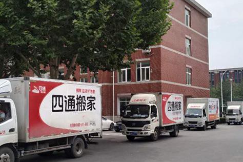 北京异地搬家可以用货车嘛