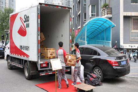 北京居民搬家需要要花多少钱