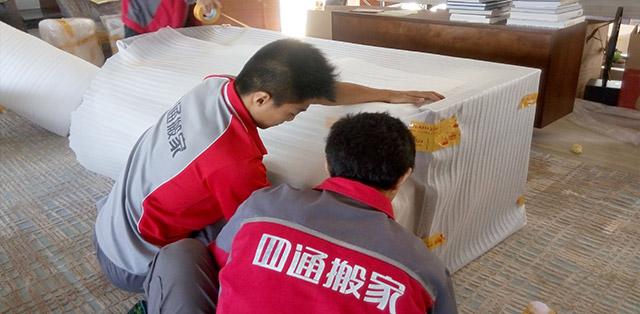 北京搬家十大排行