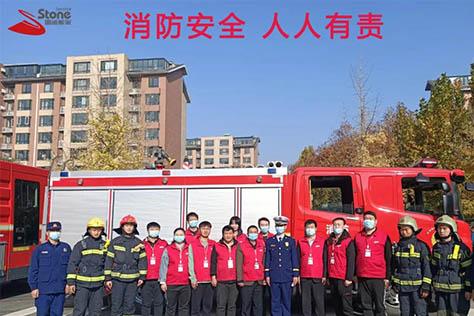 四通搬家公司总部完成消防演练活动消防月进行中