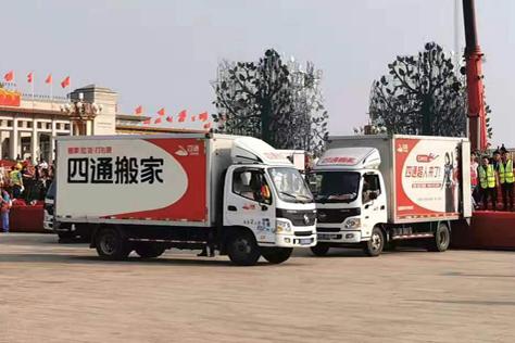 新能源货车在搬家公司中使用的可能性有多大